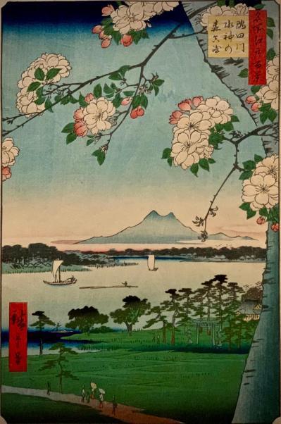 Hiroshige foret