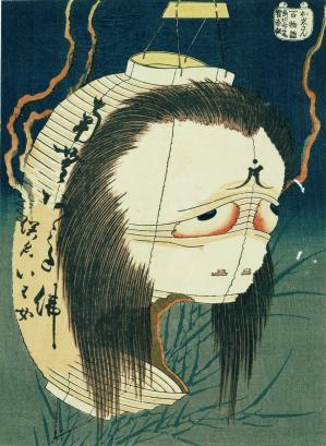 Hokusai spectre d oiwa san