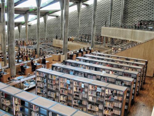 Interieur bibliotheque alexandrie