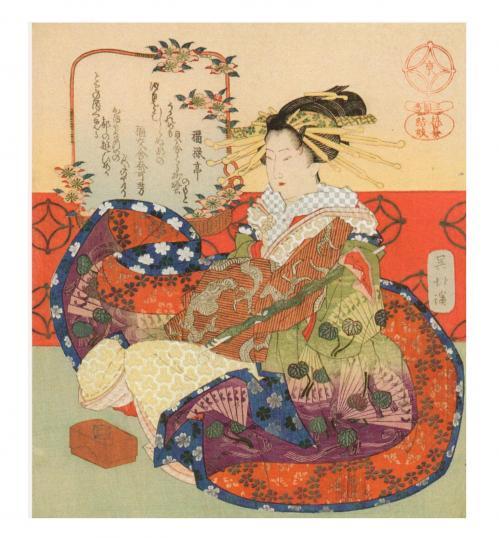 La courtisane de kyoto 5702